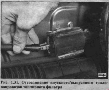 Ланос где находится топливный фильтр