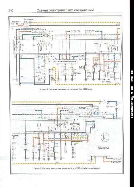 MAZDA 626 1983-1991 Схемы