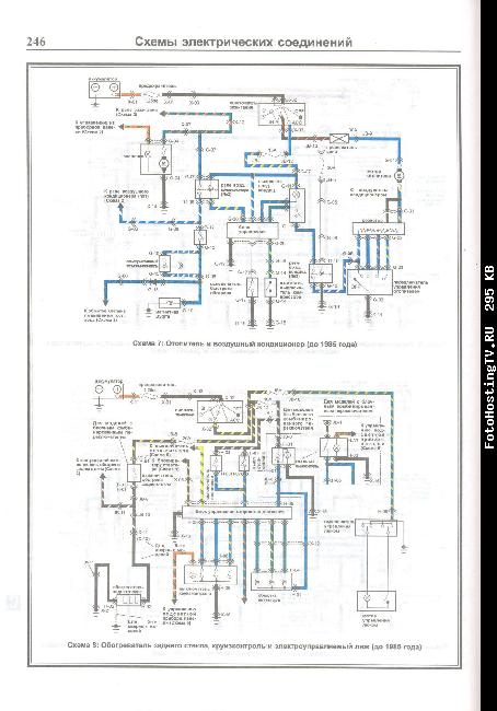 Схемы электрооборудования MAZDA 626 1983-1991