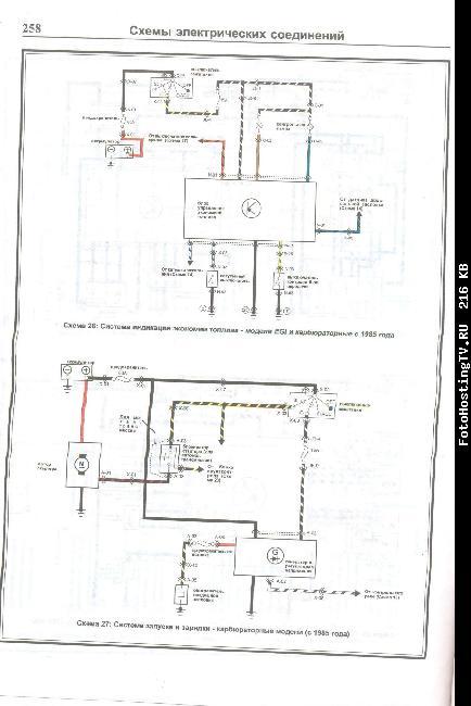 mazda 626 электрооборудование