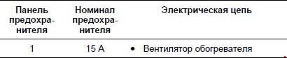 t10886_knigaproavto.ru184615.jpg