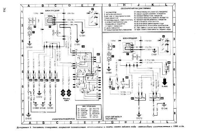 электросхема мотоблока форте фото