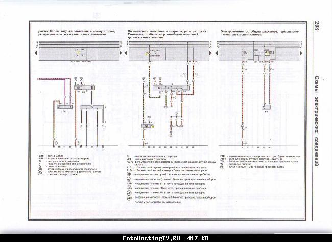 Einhell bt-bc 10e схема принципиальная