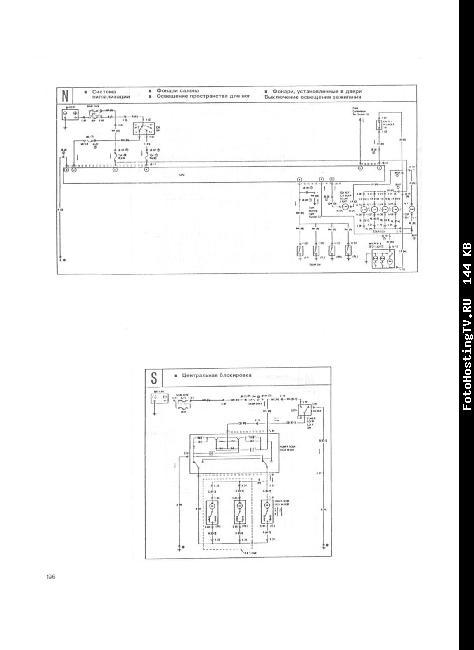 Скачать Схемы электрооборудования Mazda 626 с 1985г.