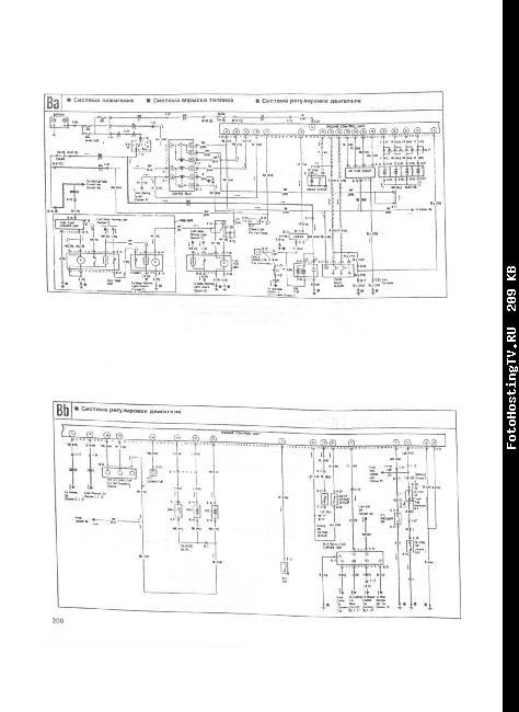 Схемы электрооборудования Mazda 626 с 1985г