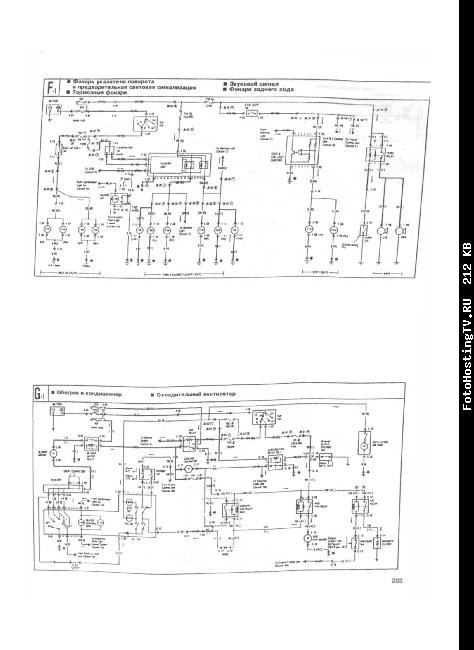 электросхемы мазда 626 кседокс