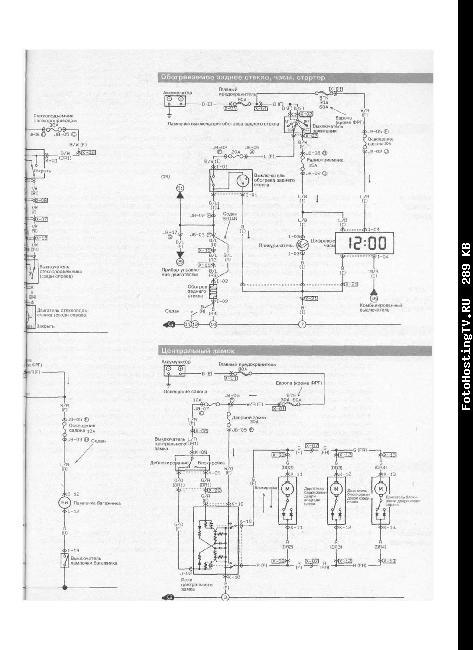 Схемы электрооборудования MAZDA 323 1989-1994
