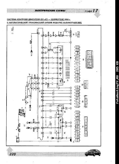 Pa3029b схема усилителя