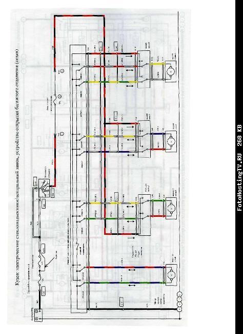 Кликните на картинку, чтобы увидеть полноразмерную версию.  Скачать Цветные схемы электрооборудования Mazda 626...