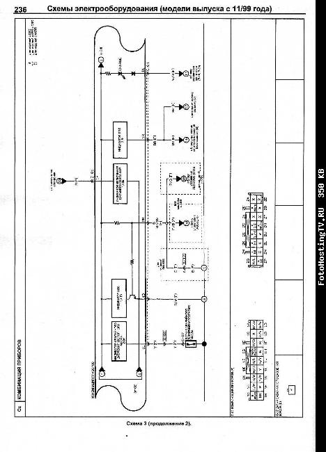 схема электрооборудования мазда демио