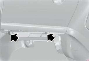 Назначение и расположение предохранителей Ford C-Max (второе поколение)
