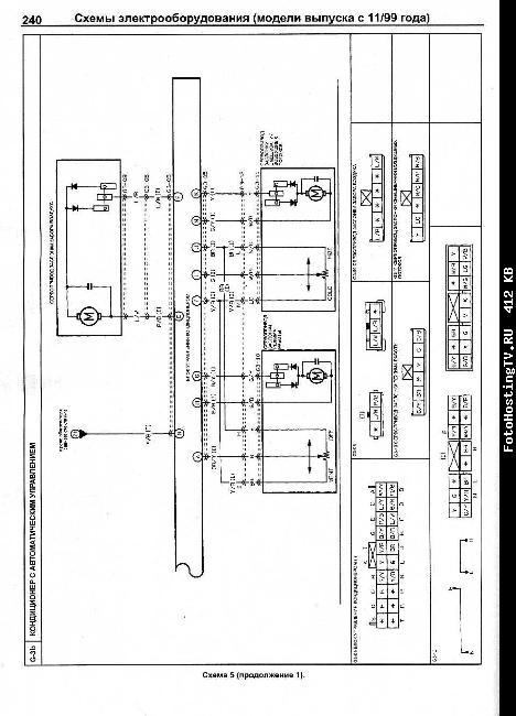 Схема электрооборудования мазда демио 2000