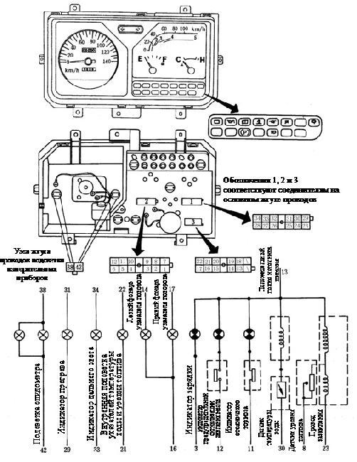 Монтажная схема измерительных