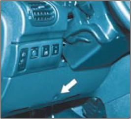 Назначение и расположение предохранителей Peugeot 206