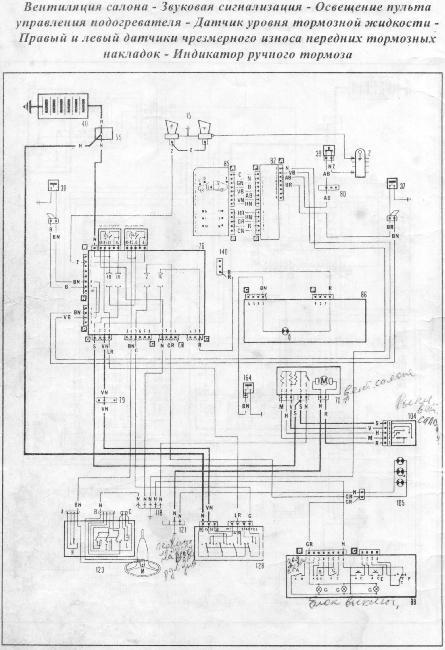 alfa romeo регулятор печки схема