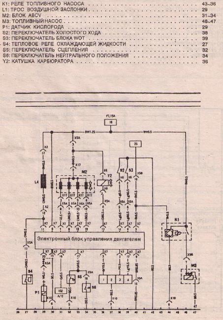 Электрические схемы Daewoo Damas / Labo