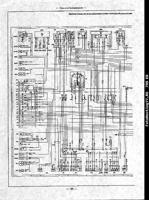 Схемы электрооборудования Mercedes W124 1985-1993