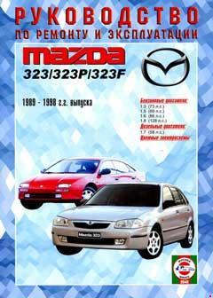 Назначение и расположение предохранителей Mazda 323F модели выпуска до 1994 года