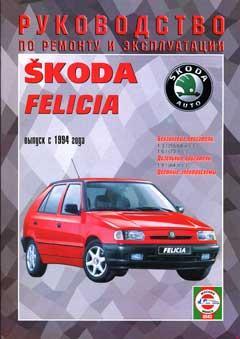 Цветная схема электрооборудования Skoda Felicia LX (с карбюраторным двигателем 1,3 л)