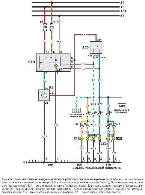 Схема проводов магнитолы на нексии