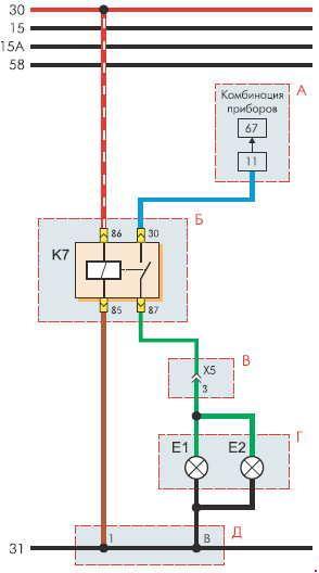 Обозначение ламп на схемах фото 605