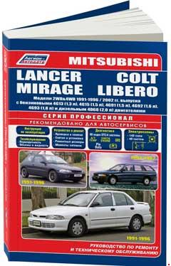 Предохранители MITSUBISHI COLT / LANCER 1993-2003