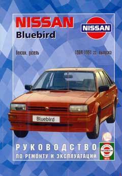 Электрическая схема Nissan Bluebird 1984-1991