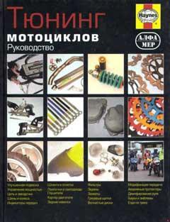 Схемы электрооборудования мотоцикла Honda CBR400 1988-1999