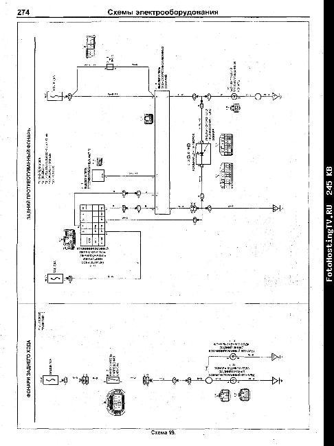 Схемы электрооборудования Toyota Funcargo 1999-2007 гг. выпуска