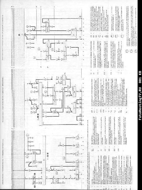 Схемы электрооборудования Audi 100 90-98