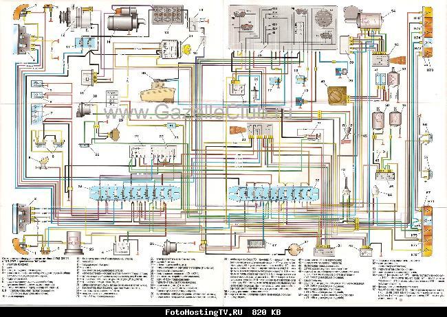 Схема электрооборудования Газель (ГАЗ-33021, 2705) с двигателем ЗМЗ-406