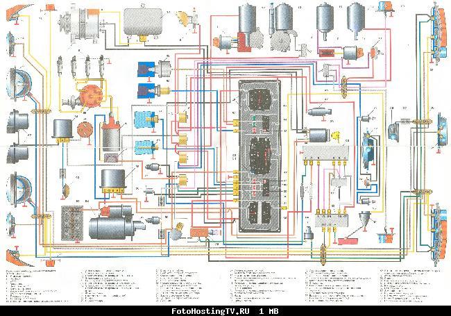 Цветная электрическая схема ГАЗ 24 (поздних выпусков )