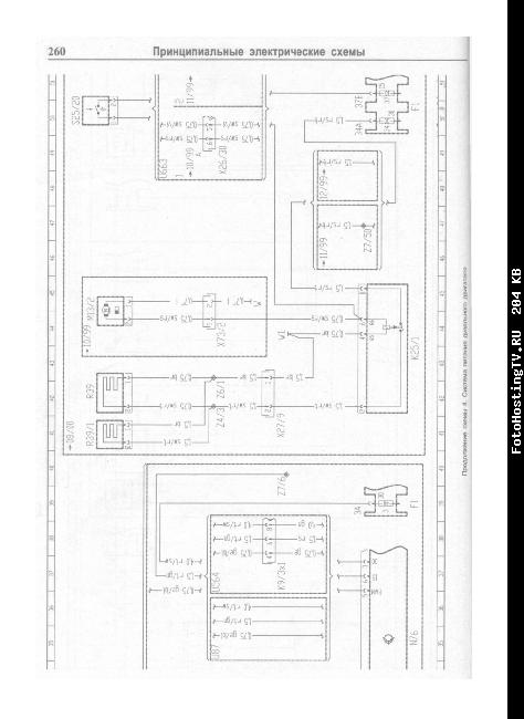 Схемы электрооборудования Mercedes A Класс (W168) с 1997г.