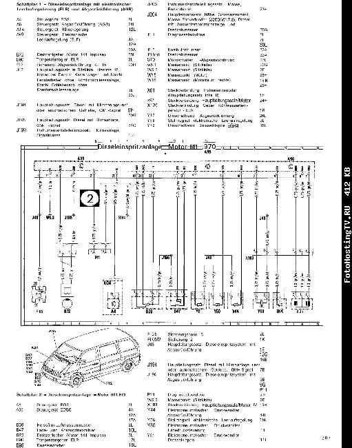 Електрический схема опел вито