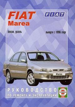 Схема предохранителей и реле Fiat Marea и Fiat Marea Weekend