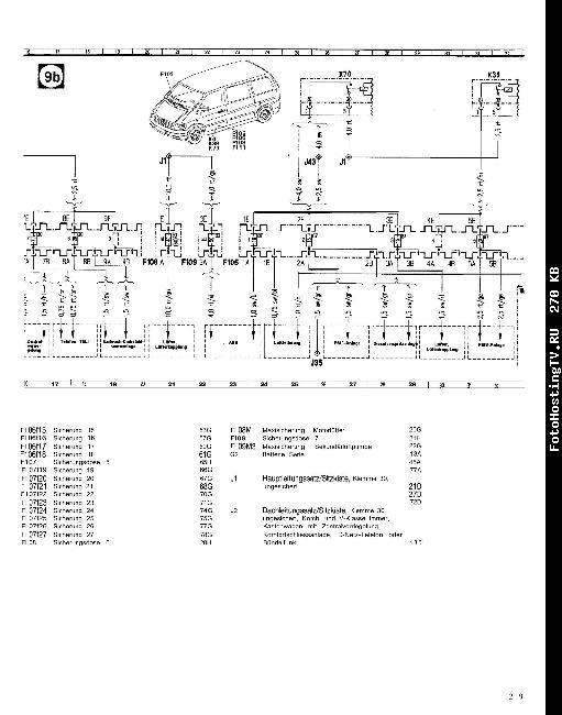 Схемы электрооборудования Mercedes Vito