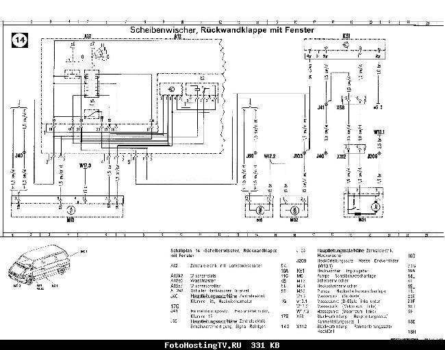 скачать руководство по ремонту вито 639 115 cdi