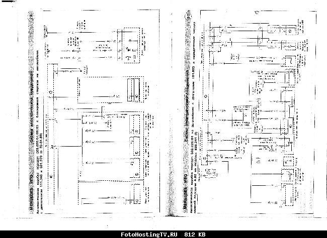 Скачать Схемы электрооборудования Mercedes Vito 1995-2002г.