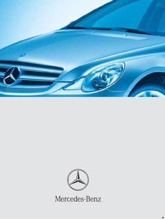 MERCEDES-BENZ R350 R500 OWNER'S MANUAL SET