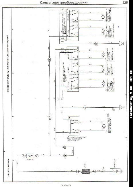 Изготавливаем различные формы для тротуарной плитки 36