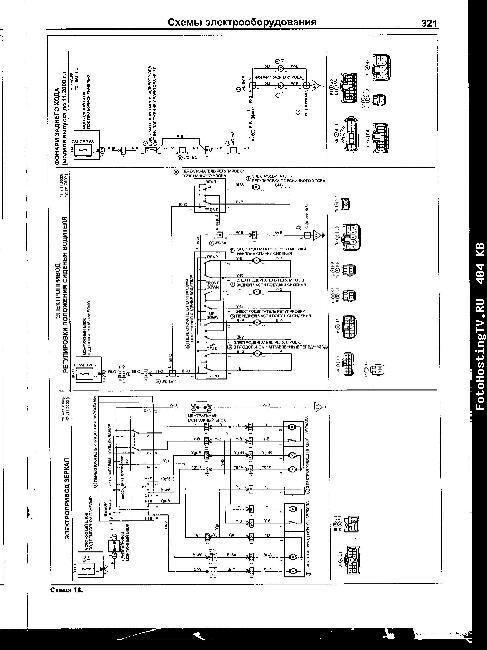 Электрооборудование автобуса богдан а 092 компания Электрооборудование автобуса богдан а 092 isuzu 71 75 наименование...