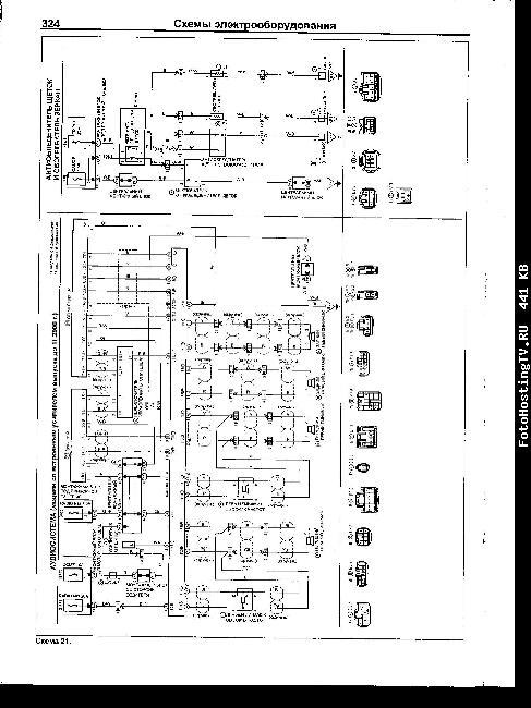 Схема предохранителей toyota hiace электрические схемы.  Блок питания ригонда 102 схема.