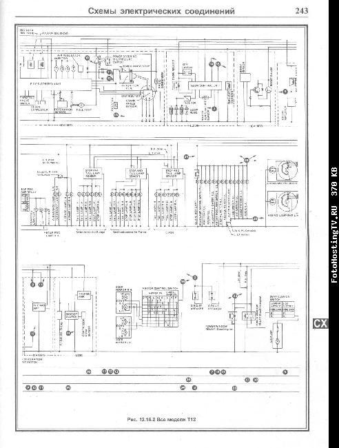 Электросхема nissan bluebird