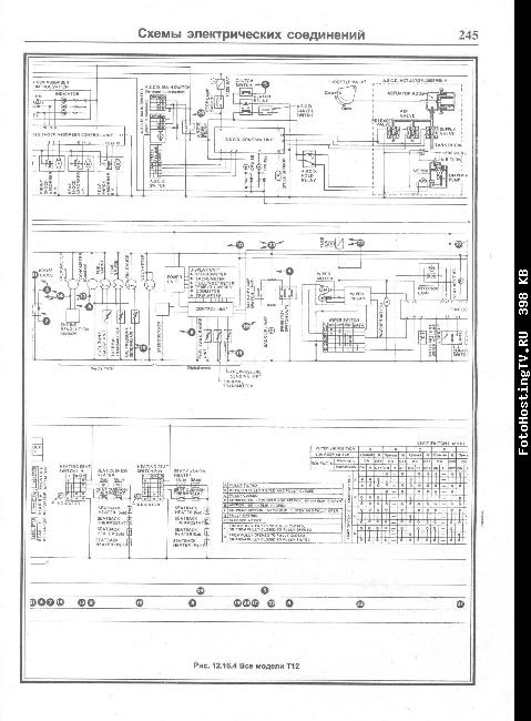 Электрическая схема Nissan