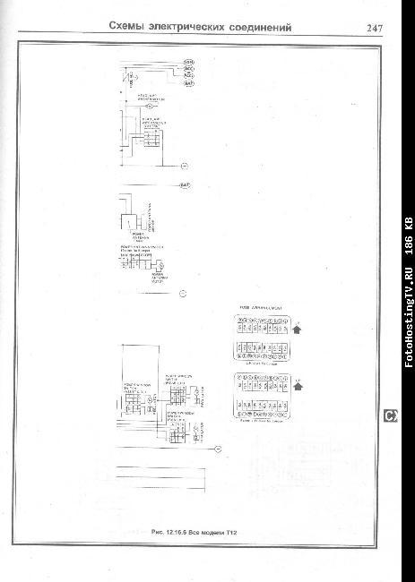 Скачать Электрическая схема Nissan Bluebird 1984-1991.  Кликните на картинку, чтобы увидеть полноразмерную версию.