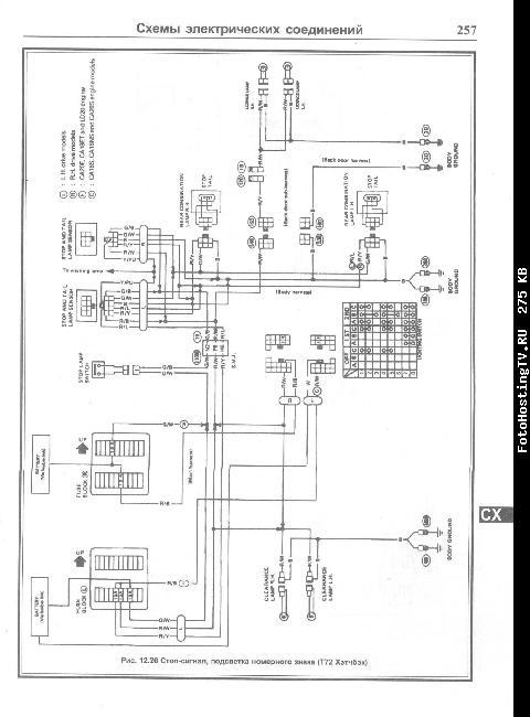 схемы принципиальные электрические олимп ду-005. схемы управления.