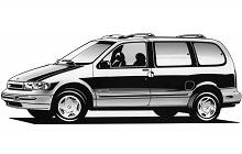 1993-1995 Nissan Quest Fuse Box Diagram