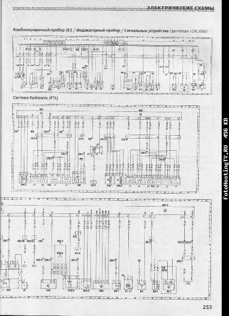 Схема электрооборудования на мерседес w210