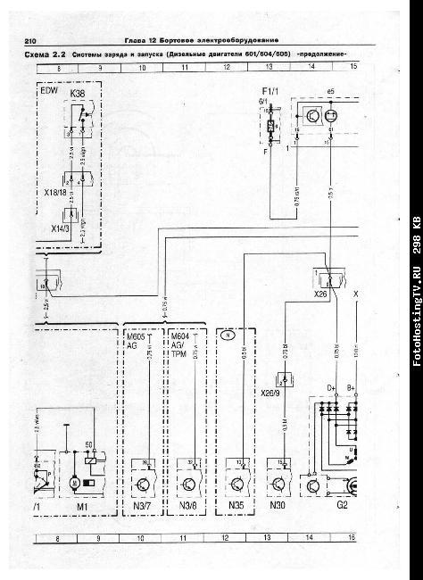 Мерседес с 280 w202 схема