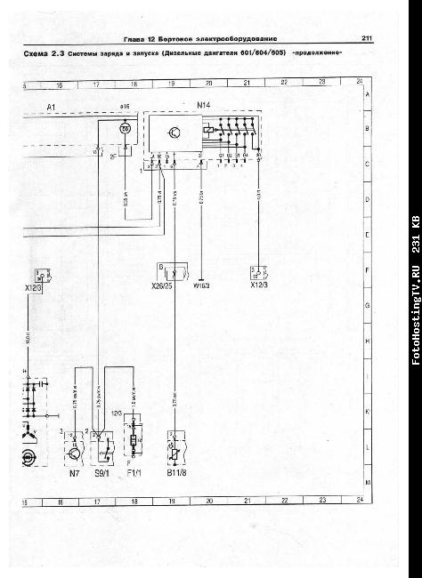 2114 схема передних противотуманок Потивотуманные фары